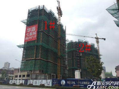 华源七星城1#、2#楼4月项目进度图(2017.4.12)