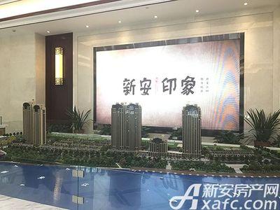 新安印象2017.4.12 售楼部