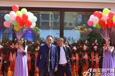 润城豪园2017.4.13售楼部开放 领导致辞