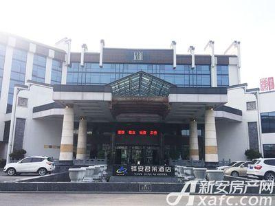 恒大滨江左岸恒大滨江左岸周边酒店