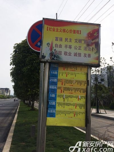 恒大滨江左岸恒大滨江左岸周边公交线路