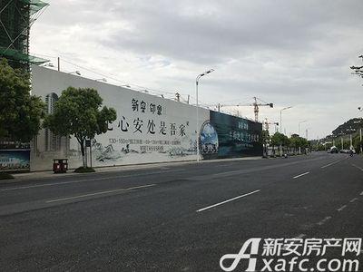 新安印象2017.4.19 围挡