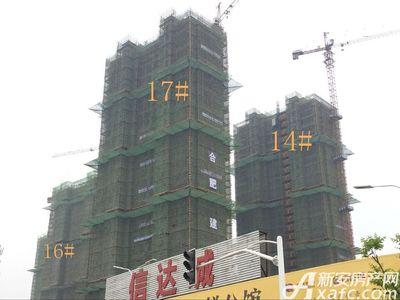 秀山信达城14#17#工程进度(2017.4.25)
