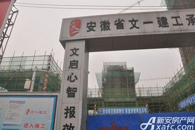 文一豪门金地工程进度图(2017.4.26)