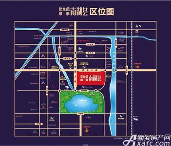 碧桂园顺泰南湖荟交通图