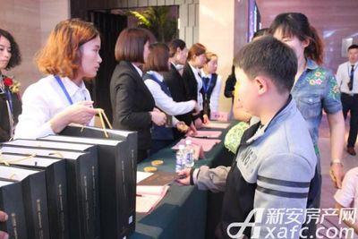 三巽琅琊府(三悦澜山)三巽琅琊府发布会(2017.5.6)