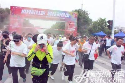 三巽英伦华第开跑现场(2016.5.6)