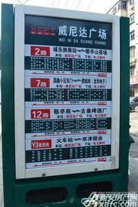乐业丹桂园交通图