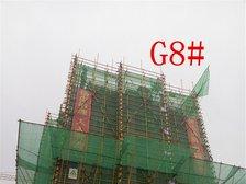 高速铜都天地G18#楼项目进度(2017.5.12)