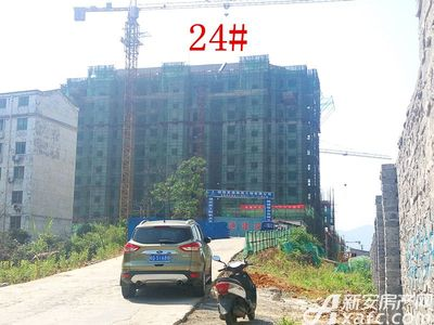 天景庄园24#楼项目进度(2017.5.17)
