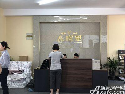 高速静安春晖里临时接待中心(2017.5.17)