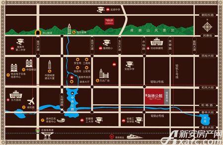 高速·海德公馆交通图