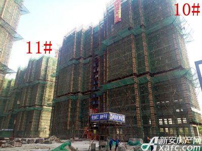 公园道壹号10#、11#楼项目进度(2017.5.24)