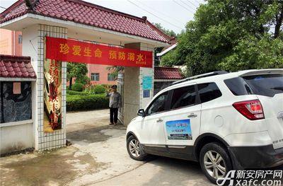 高速铜都天地高速地产汤沟镇联丰小学献爱心(2017.5.25)