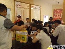 淮北凤凰城端午感恩回馈老业主20170526