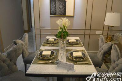 中南·熙悦126㎡户型样板间餐厅