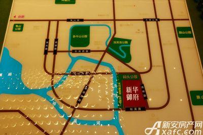 新华御府交通区位图