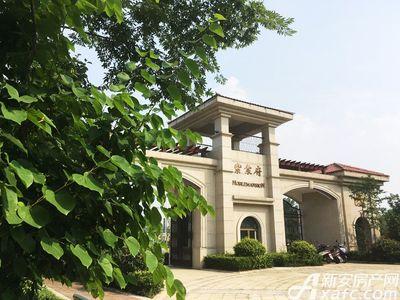 康城紫棠府实景图