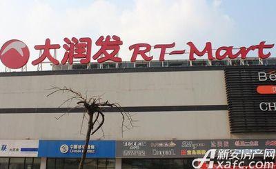 长江公园国际大润发