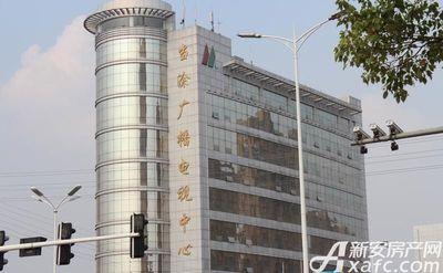 长江公园国际广播电视中心