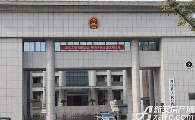 长江公园国际县法院