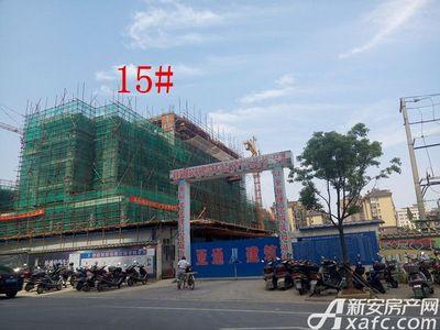 天景庄园15#项目进度(2017.6.9)