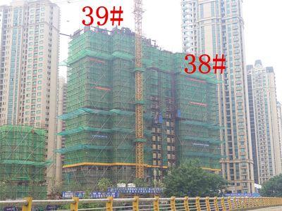 恒大绿洲38#、39#楼项目进度(2017.6.14)