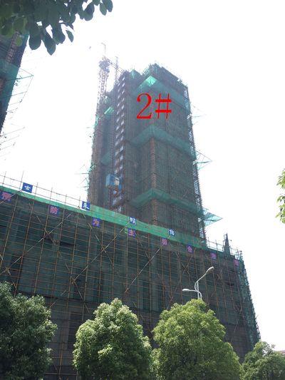 银湖义安学府2#楼6月进度(2017.6.14)