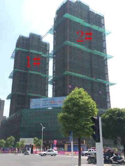 银湖义安学府1#、2#楼6月进度(2017.6.14)