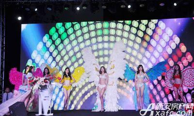 融创城1918公园街招商启动会(2017.6.18)