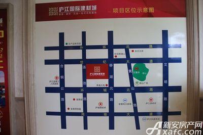 庐江建材城项目区位图