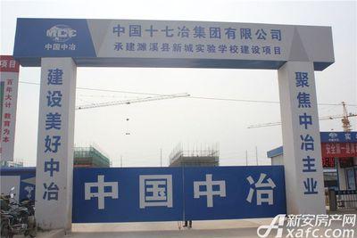 融翔·君悦澜山濉溪县新城实验学校(在建)