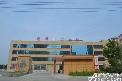 金色名城金色名城附近亳州中心医院