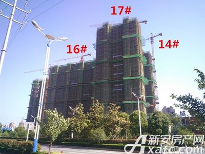 秀山信达城14#、16#、17#工程进度(2017.6.23)