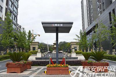 联佳爱这城小区入口实景【20170623】
