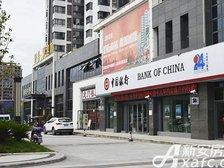 联佳爱这城中国银行【20170623】