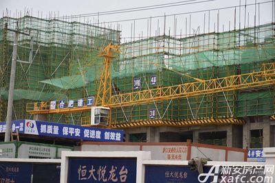 恒大悦龙台24#楼建至4层(2017.6.27)