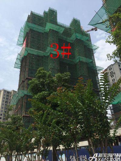 华源七星城3#楼6月进度(2017.6.27)