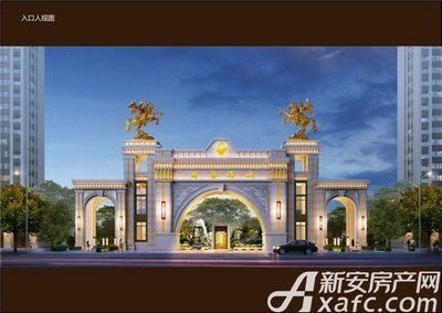 北京城建国誉锦城效果图