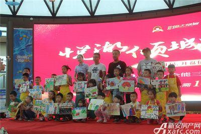 恒大绿洲街舞暨B-BOX表演(2017.7.1)