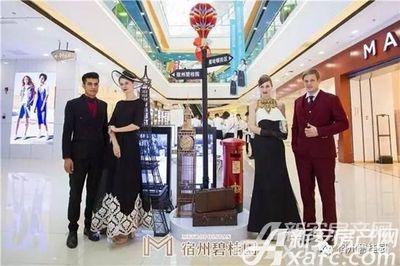 宿州碧桂园碧桂园临时接待点启映(2017.7.1)