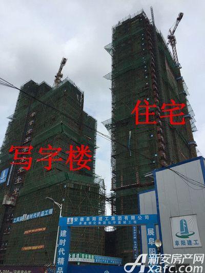 铜化弘宇嘉城写字楼、住宅7月进度(2017.7.10)