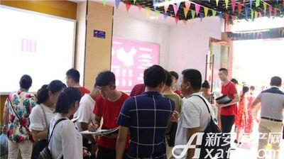 北京城建珑樾华府展厅开放(7月8号)
