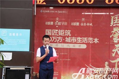 北京城建国誉锦城展厅开放(7月8号)