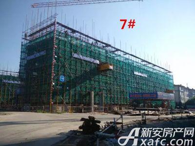 伟星·壹号院7#工程进度(2017.7.13)
