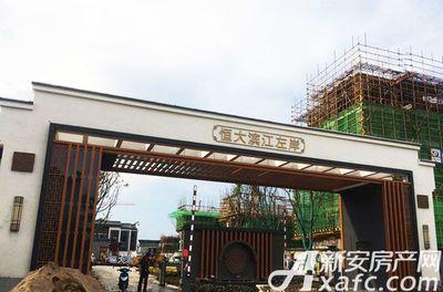 恒大滨江左岸7月工程进度,南出入口大门实景(2017.7.13)
