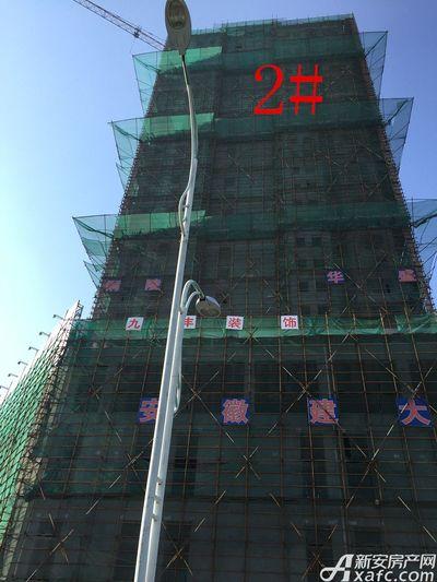 银湖义安学府2#楼七月进度(2017.7.17)