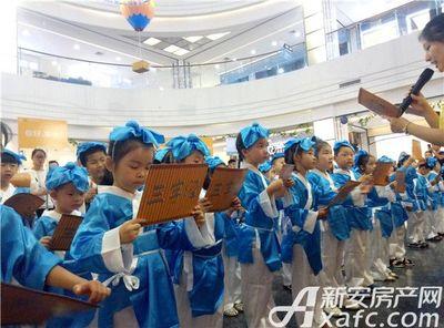 鸿坤理想城鸿坤诗词话安徽快闪(2017.7.16)