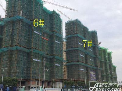 绿地臻城工程进度