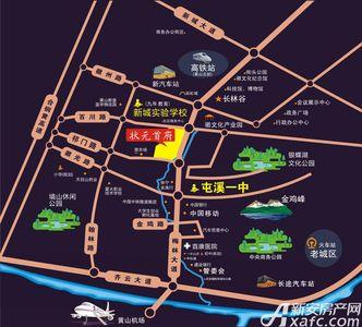 状元首府交通图